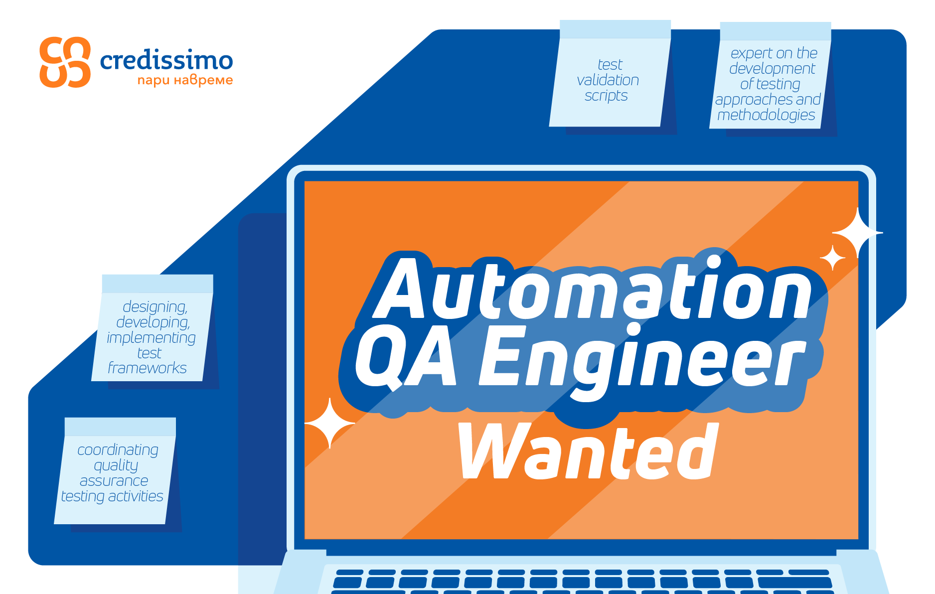 Automation QA Engineer