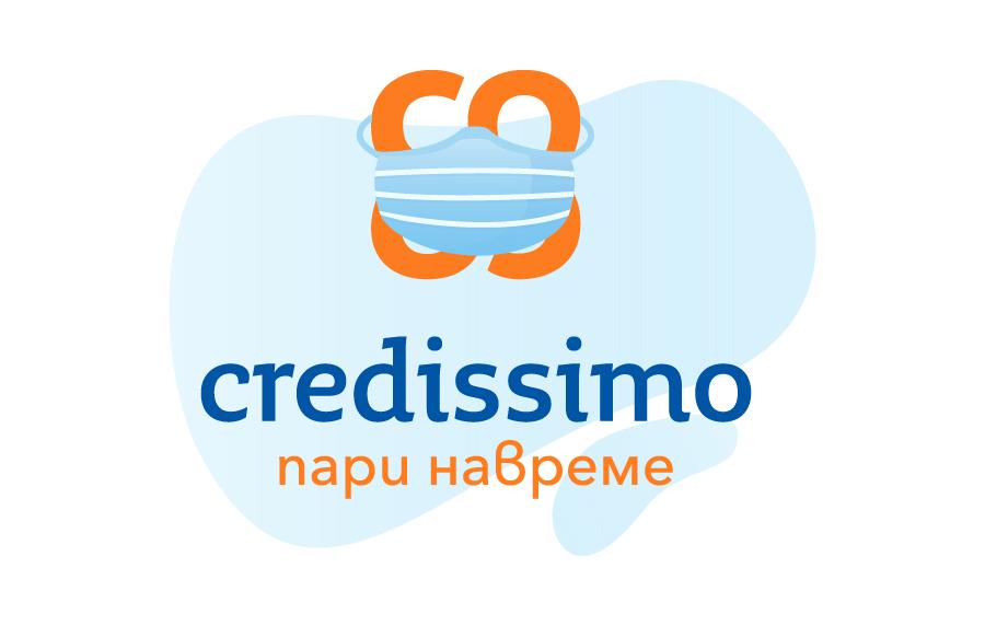 Credissimo с кампания в подкрепа на борбата с COVID-19