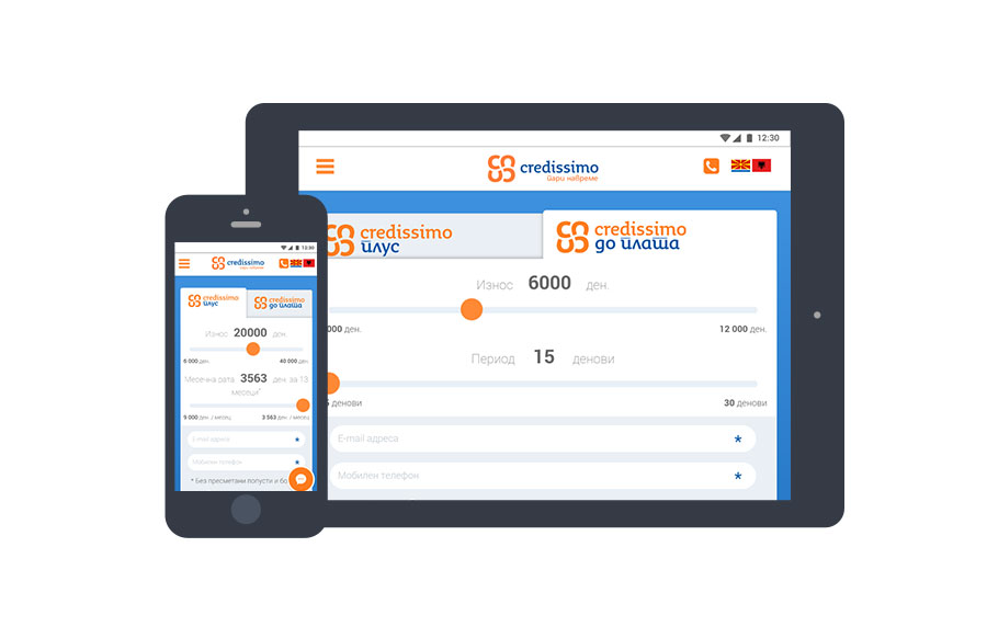 Credissimo с мобилно приложение вече и в Македония