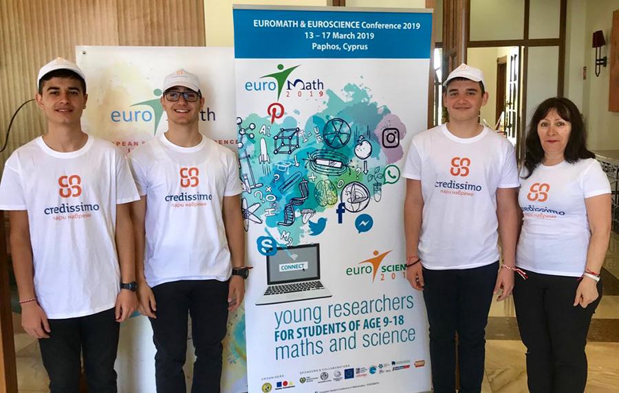Учениците от СМГ се завърнаха с 2 отличия от конкурса Euromath 2019
