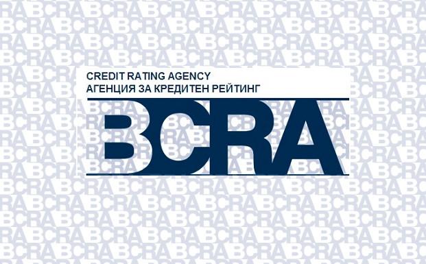 Българската агенция за кредитен рейтинг - БАКР присъди първоначален кредитен рейтинг на Кредисимо АД