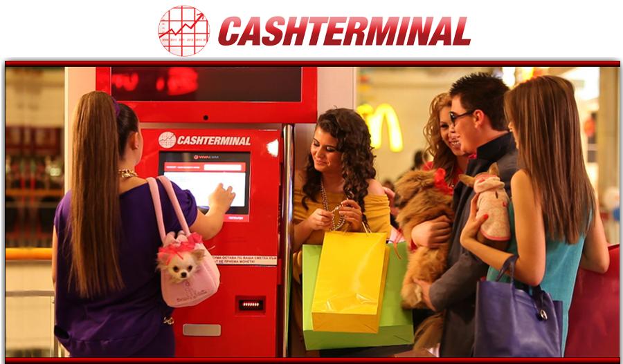 Cashterminal вече е партньор на Credissimo