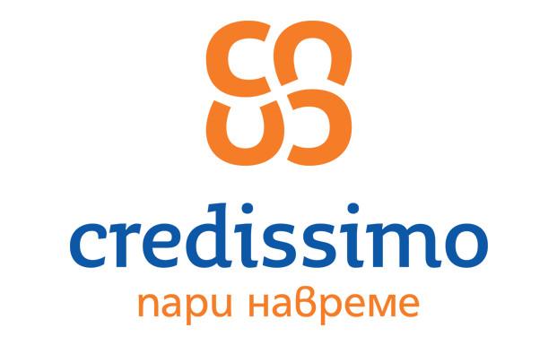 Кредисимо отпусна своите първи кредити в Република Македония