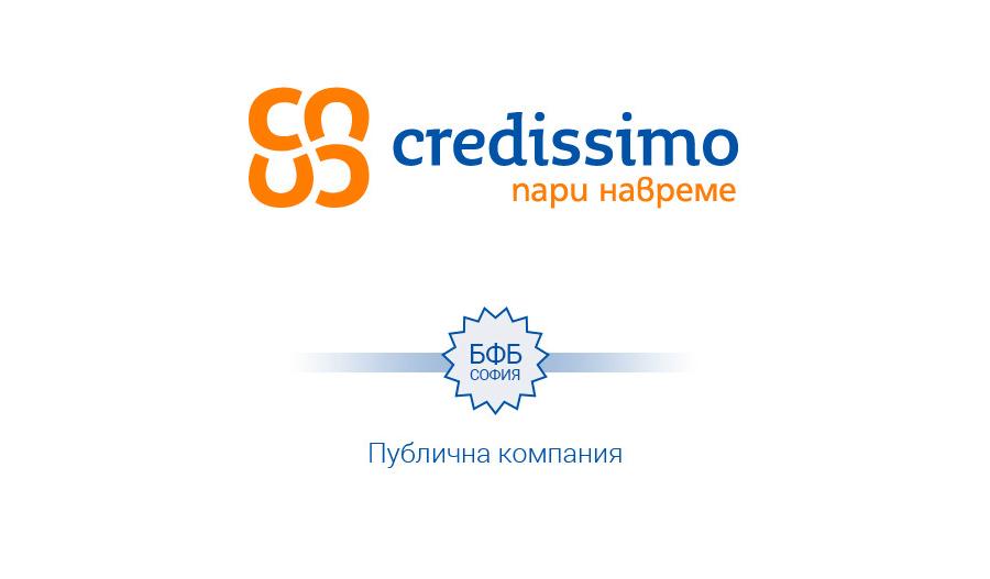 Дългоочаквано: Credissimo официално излезе на БФБ - София