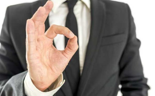 Седем правила при взимането на бърз кредит