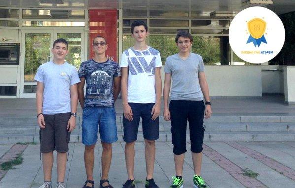 Credissimo и отборът на СМГ - Заедно сме първи!