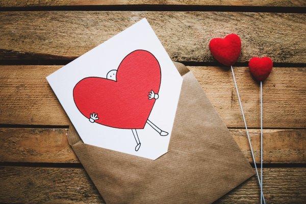 Направи си сам #7 (подарък за Свети Валентин)