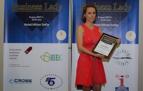 """Биляна Христова с престижна награда от сп. """"Business lady"""""""