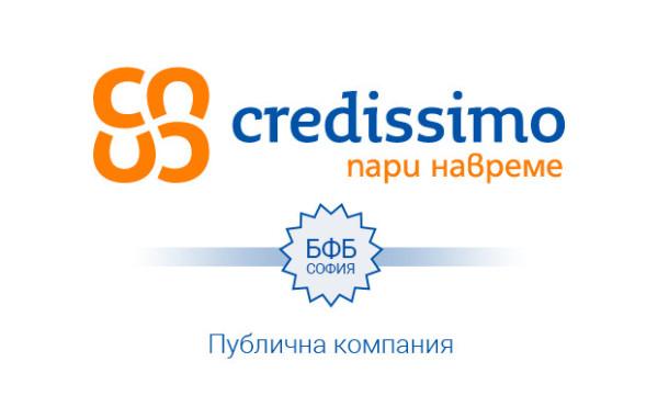 Дългоочаквано – Кредисимо АД е официално листната на БФБ-София