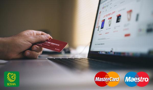 Изплащане на онлайн кредит с карта чрез виртуален ПОС терминал
