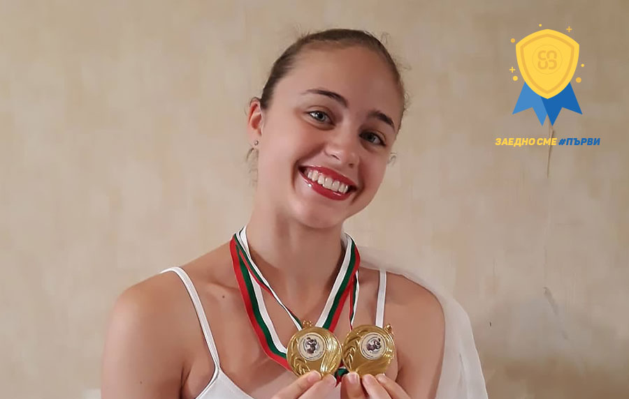 Мила Станкова със златни медали от  Международен фестивал на изкуствата