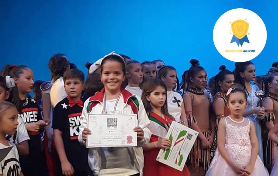 Шампионката Милка Георгиева грабна 1-во място на финала на Международния танцов фестивал в Рим, Италия