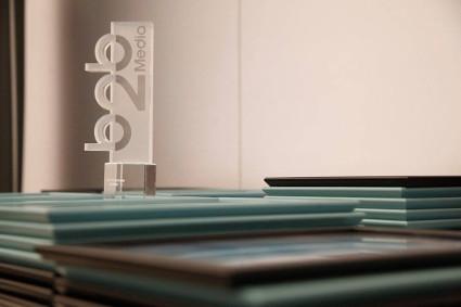Годишните награди на B2B Media