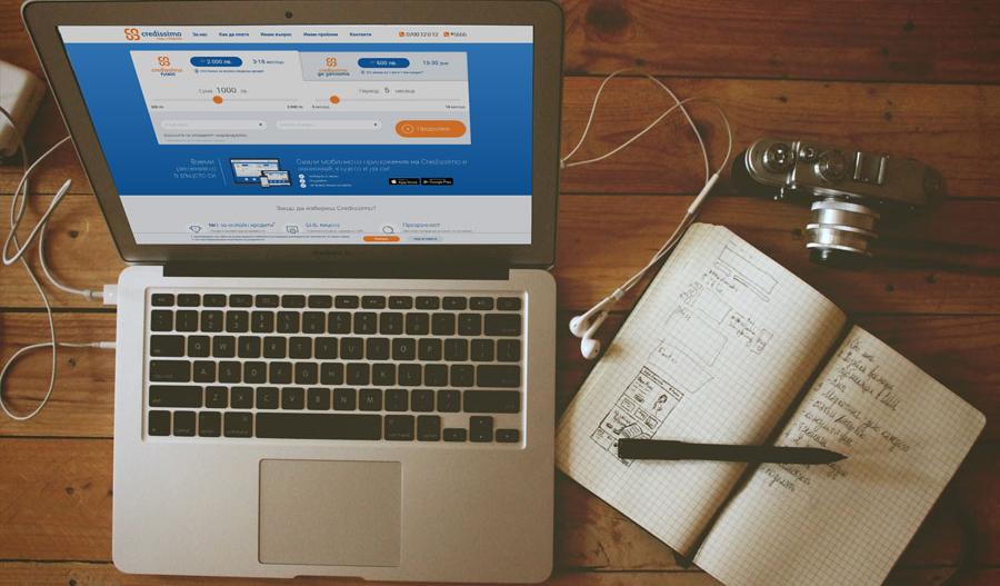 Предимствата на онлайн кредитирането