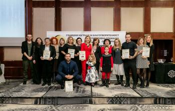 """Credissimo получи награда за """"Цялостна благотворителна и корпоративна социална отговорност"""""""