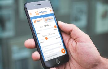Credissimo с най-използваното мобилно приложение за заявяване на бърз кредит в България