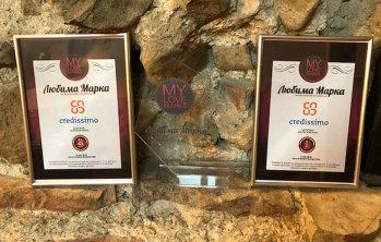 Credissimo е любима марка на българите за 2018 г.