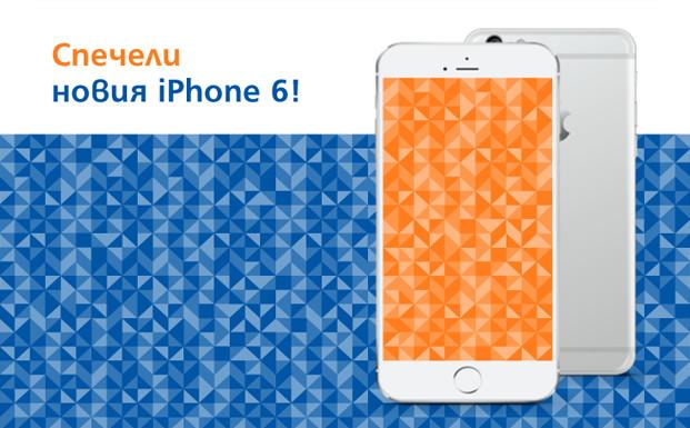 Включи се в играта – Спечели iPhone 6